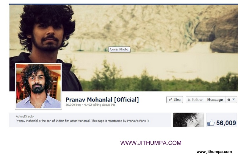 16 Intersting Facts about Pranav Mohanlal | ASWAJITH ONLINE